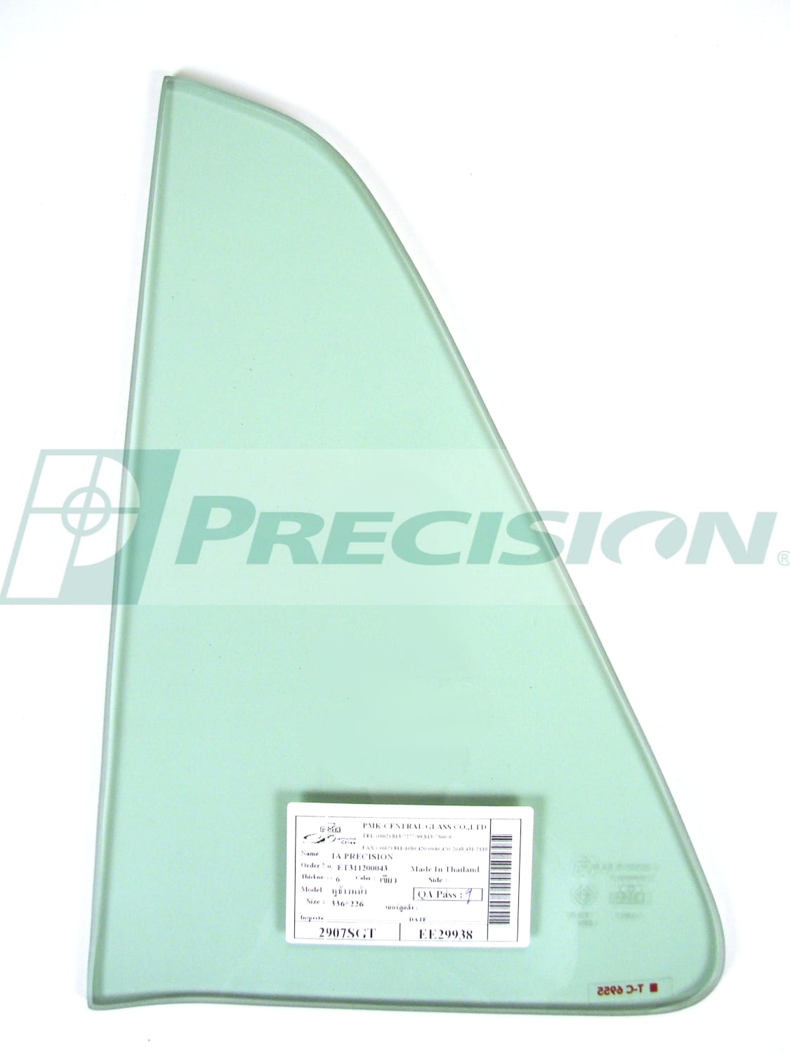 GM Pickup Vent Glass Green.jpg